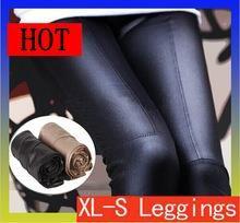Магазин он лайн шёлковые брюки и легинсы