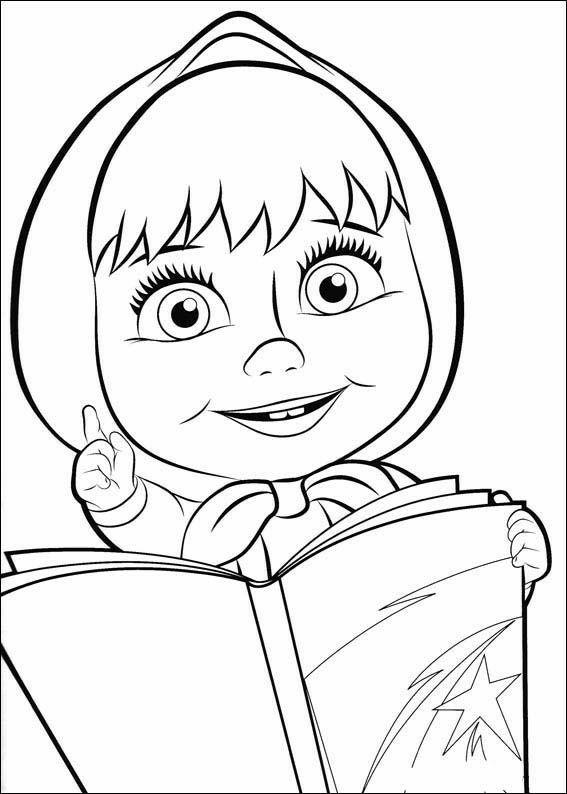 Pin By Liz Kurumu On Para Pintar Bear Coloring Pages Bear Drawing Cartoon Coloring Pages