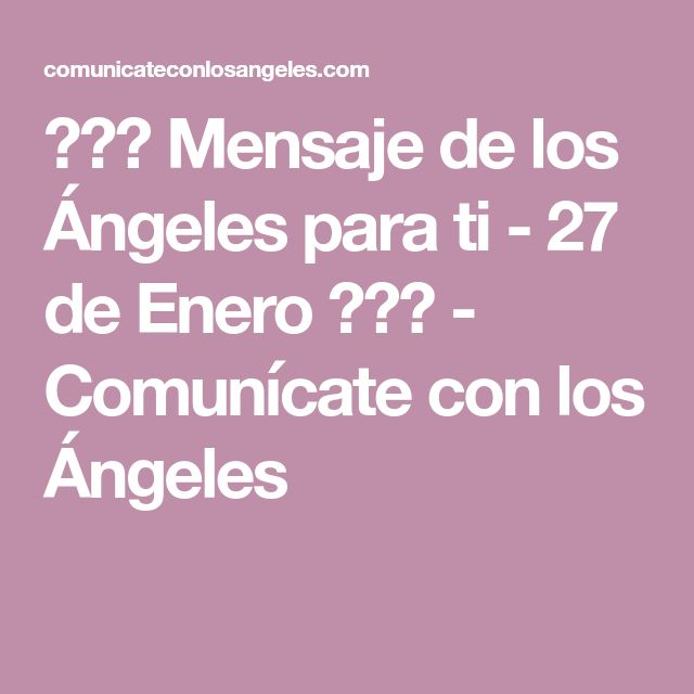 💖🌟☀ Mensaje de los Ángeles para ti - 27 de Enero ☀🌟💖 - Comunícate con los Ángeles