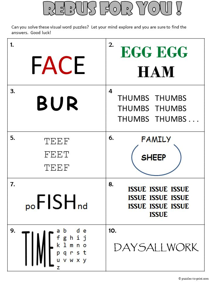 rebus worksheet from Puzzles to Print. Features 10 visual word puzzles ...