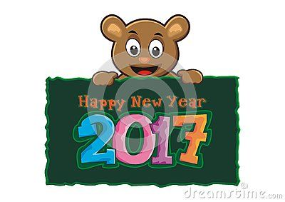 2017 Happy New Year - cute bear with 2017 font on the board with cartoon design