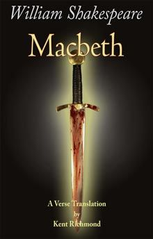 Macbeth A Verse Translation Macbeth Play Cover