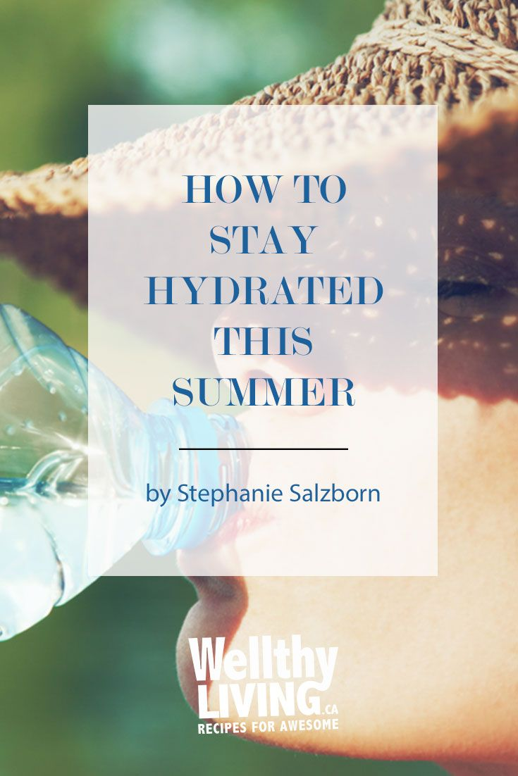 Headaches and dizziness are just a couple of examples of what you can experience when you are dehydrated. As temperatures increase, it's becoming even more necessary to ensure you and your family are staying hydrated. Here are a few simple ways to make sure that you and your family are getting enough water during the summer months. Click to read more, or pin and save for later!