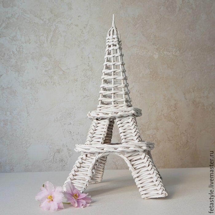 Купить Набор плетеный интерьерный Эйфелева Башня и Кресло для куклы - Эйфелева башня