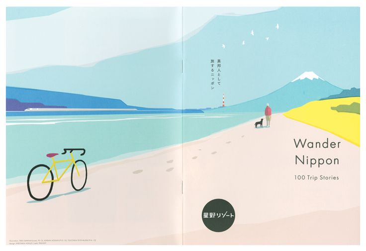 Booklet cover illustrations of TRANSIT 32 on Behance