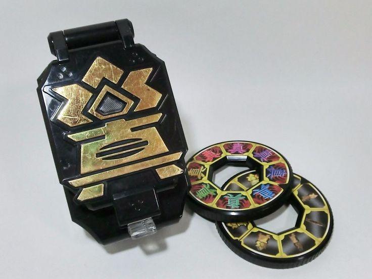 Bandai Power Rangers Samurai Shinkenger Inroumaru Black ...