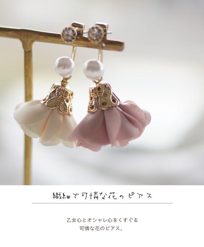 【楽天市場】【再入荷♪1月22日12時&22時より】「sanpo」布花のピアス 12/16新作:cawaii