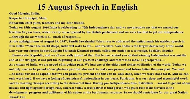 Independence Day Speech For Students 2018 | prasun
