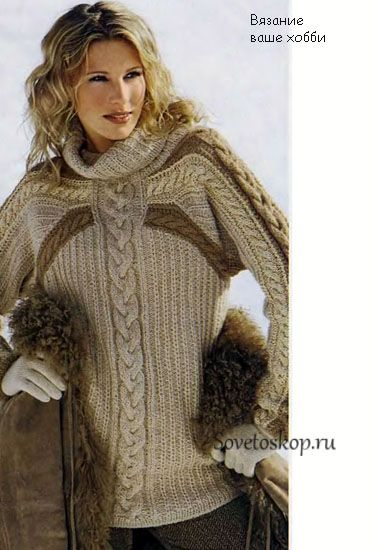 Пуловер реглан с косами [ lace pullovers\cable pullover] photo and charts only
