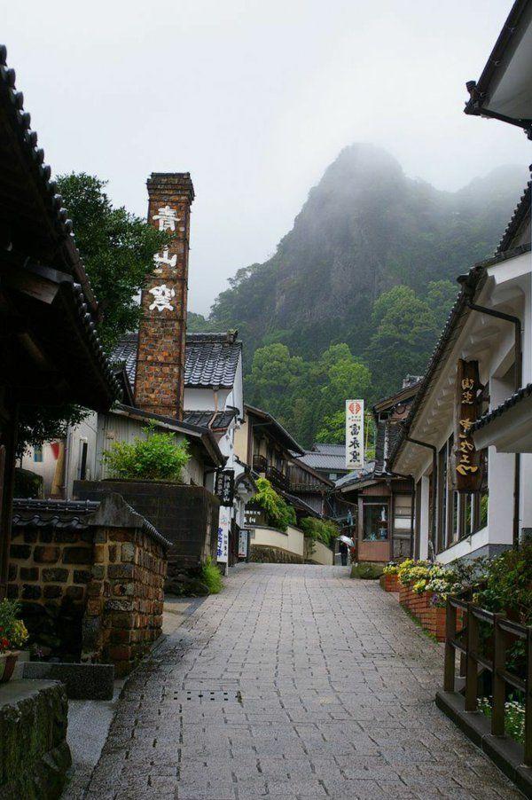 la rue japonaise