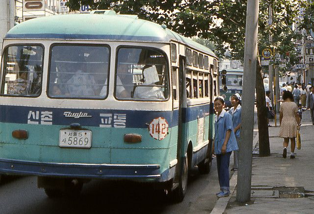 bus attendants Shinchon summer 1973 | Flickr - underwood