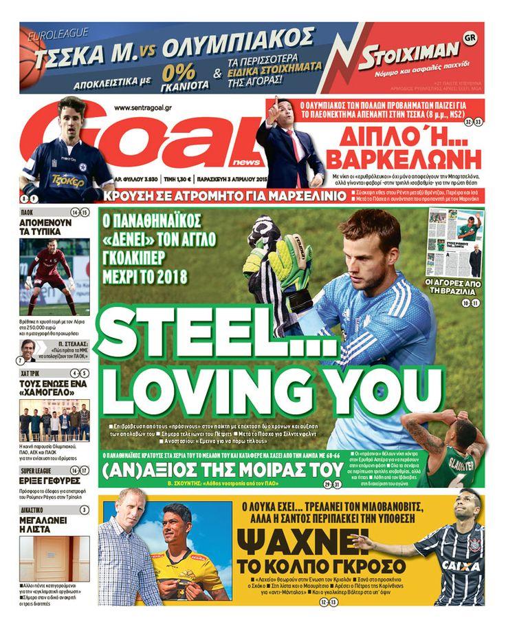 STEEL... LOVING YOU #GoalNews