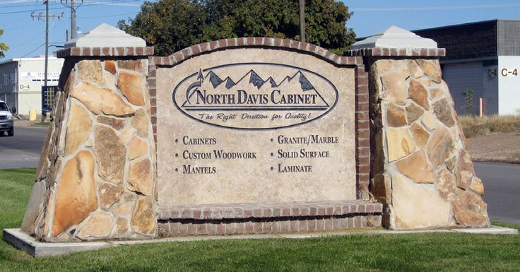 North Davis Cabinet And Design, Clearfield UT Ndcd1 | Shop In  Clearfield | Pinterest | Design And Cabinets