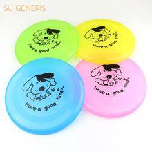 Big and medium-sized dog training toy  Round soft frisbee interactive toys pet frisbee