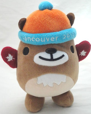 "Olympic Mascot Plush Sidekick 9.5"" MUKMUK Marmot Plush Vancouver BC 2010 Winter Games"