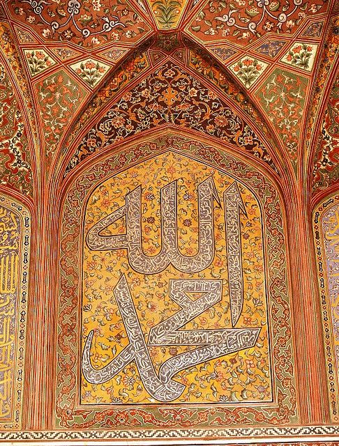 17 Best Images About Islamic Art And Architecture Islamic