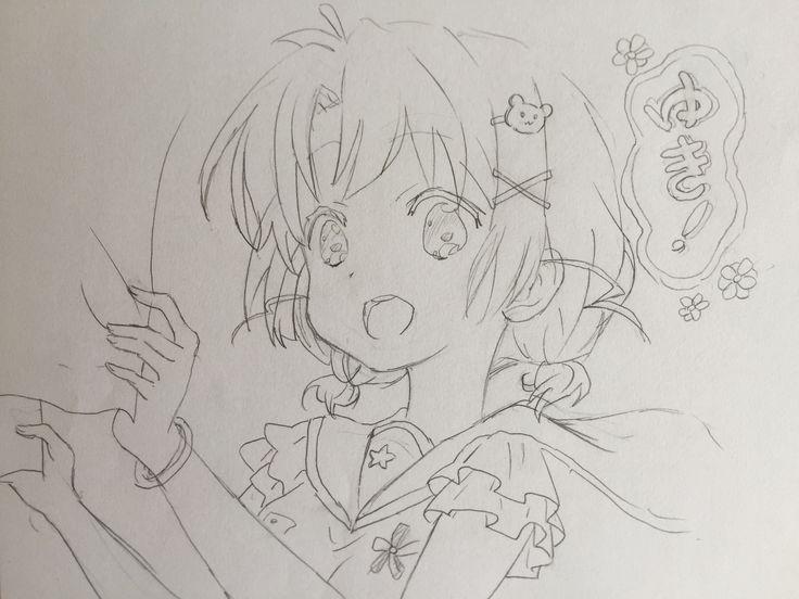 Yuki from Gakkou Gurashi