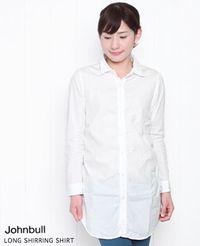 Johnbull [ジョンブル] シャーリング ロングシャツ AS779