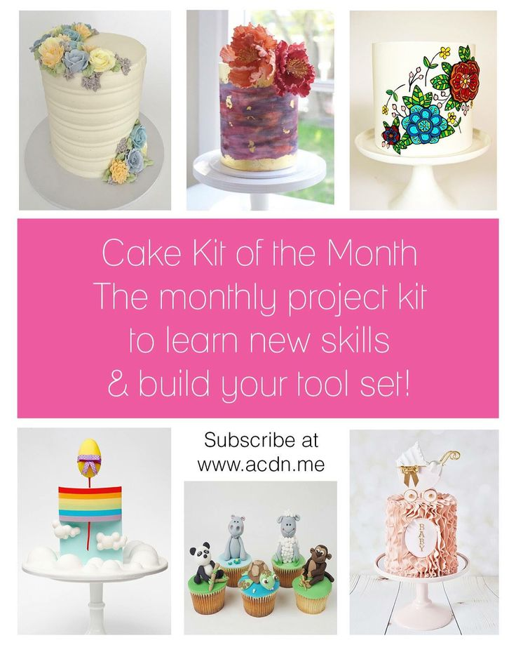 Join Cake Kit of the Month to receive a monthly project, complete with step by step instructions and a box full of tools and supplies needed to create that project. A great way to learn new skills, try different techniques AND build on your tool set! More info & subscribe here at www.acdn.me under 'cake kit'  Cake Kit of the Month is a joint project with ACDN and Cake Decorating Central!