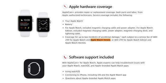 Apple Watch Victory: nuovo modello o cambio di nome?