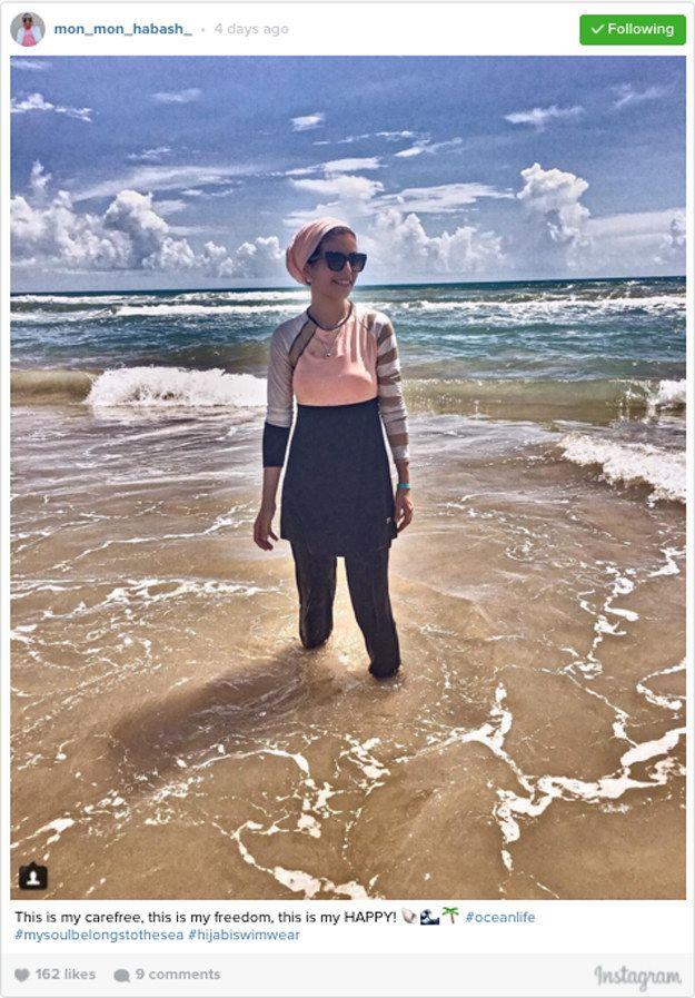 """<a href=""""https://www.instagram.com/p/BJRo7p6D5-_/?hl=en"""" target=""""_blank"""">Mona Mufleh</a>"""