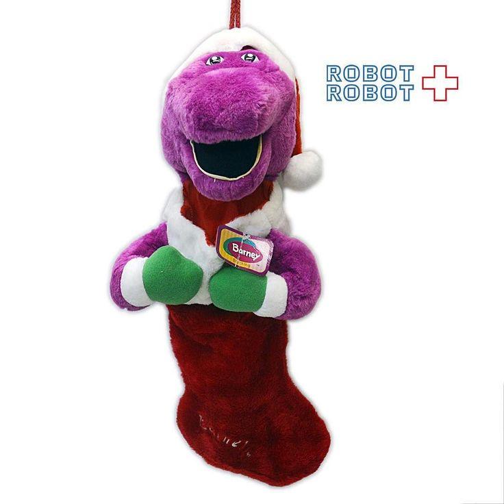 メリークリスマス 紫の恐竜バーニー クリスマス靴下ぬいぐるみ BARNEY Christmas Stocking Plush #plush #ぬいぐるみ #ファンシー #fancytoy #アメトイ #アメリカントイ#おもちゃ#おもちゃ買取 #フィギュア買取 #アメトイ買取 #vintagetoys #中野ブロードウェイ #ロボットロボット #ROBOTROBOT #中野 #WeBuyToys