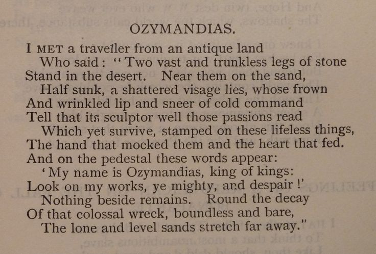 an analysis of ozymandians Full text transcription of percy bysshe shelley's poem, 'ozymandias,' written as part of a sonnet-writing competition with horace smith in 1817 also contains a link.