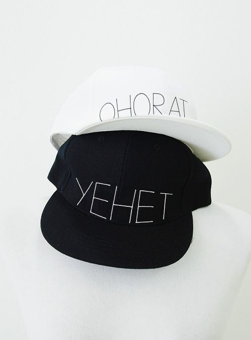 I MUST..I NEED TO GET THESE!!!!! #Yehet #Ohorat| well I know what I'm getting…