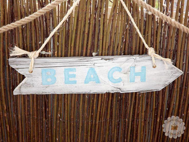 Mój magiczny zakątek – balkon w morskim stylu (część 1) | Smakołyki i koraliki