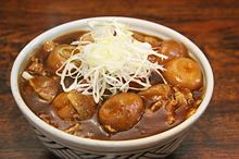 山形芋煮カレーうどん — 山形県ホームページ