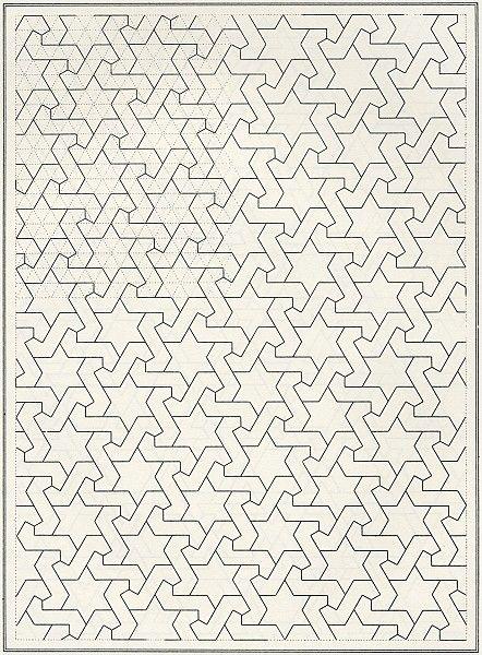 Pattern in Islamic Art - BOU 009