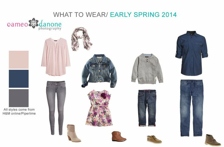 Cameo Danone: What to Wear Guide Early Spring - Maryland Family Photographer