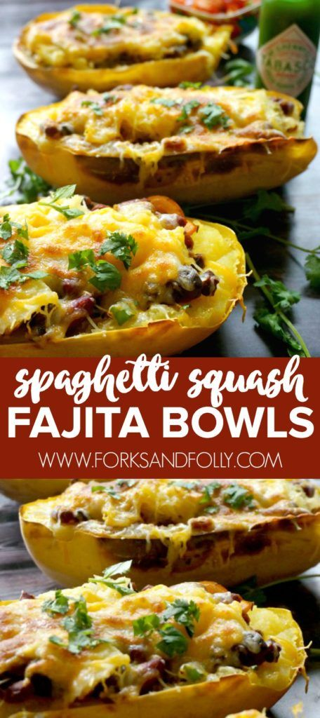 Be sure to pin this recipe for Spaghetti Squash Fajita Bowls! It's an easy make-ahead dinner the whole family will love. Both vegetarian and gluten-free!