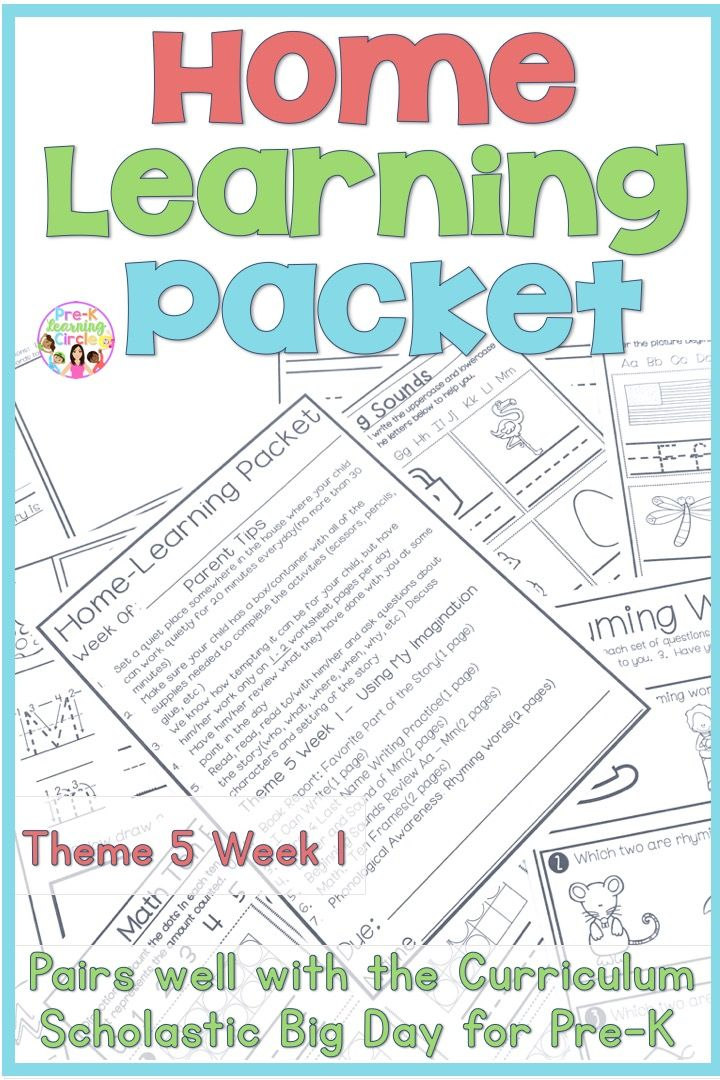 Home Learning Packet Scholastic Big Day For Pre K Theme 5 Week 1