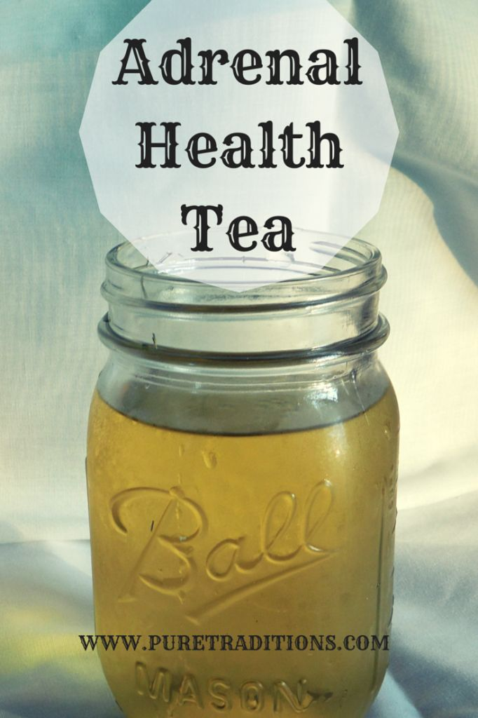 In 1 Quart Jar add warm/hot water 1 TBS Ashwagandha Root 1TBS Oatstraw 1TBS Stinging Nettles A few leaves of Lemon Balm. Let it steep overnight on the counter until room temperature. Can be stored in fridge for 24 Hours.