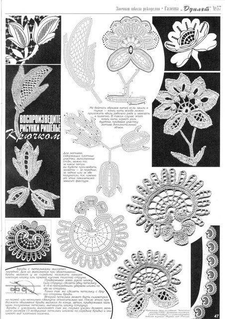 Lots of Irish Lace designs