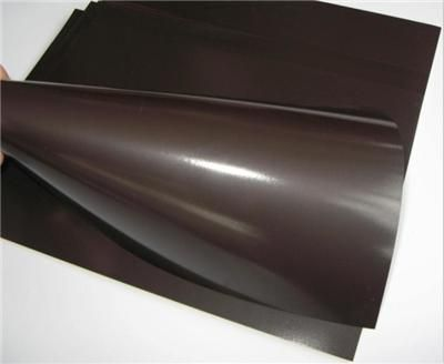 Soft neodymium magnet