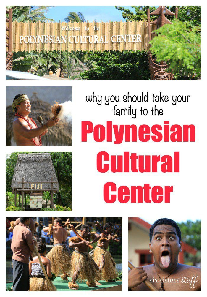 Why You Should Take Your Family to the Polynesian Cultural Center on SixSistersStuff.com