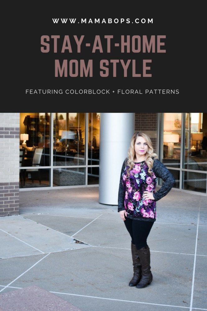 This black colorblock floral top is super comfortable and effortlessly stylish! The perfect addition to any stay-at-home mom wardrobe or an easy weekend look for any mama! SAHM clothes are difficult to find, but this black colorblock floral top checks all the boxes! And, it's nice and stretchy, so you could keep wearing it if you find yourself needing stylish maternity clothes in the future. Thanks, PinkBlush! [ad]