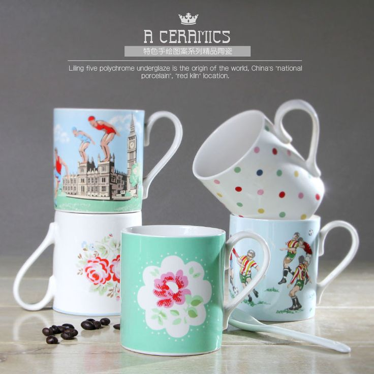 Miland Spring!! Fashion Elegant Pattern Design Funny Cups And Mugs High Quality Ceramic Female Coffee Mug Tea Cup Free Shipping -in Mugs from Home & Garden on Aliexpress.com | Alibaba Group