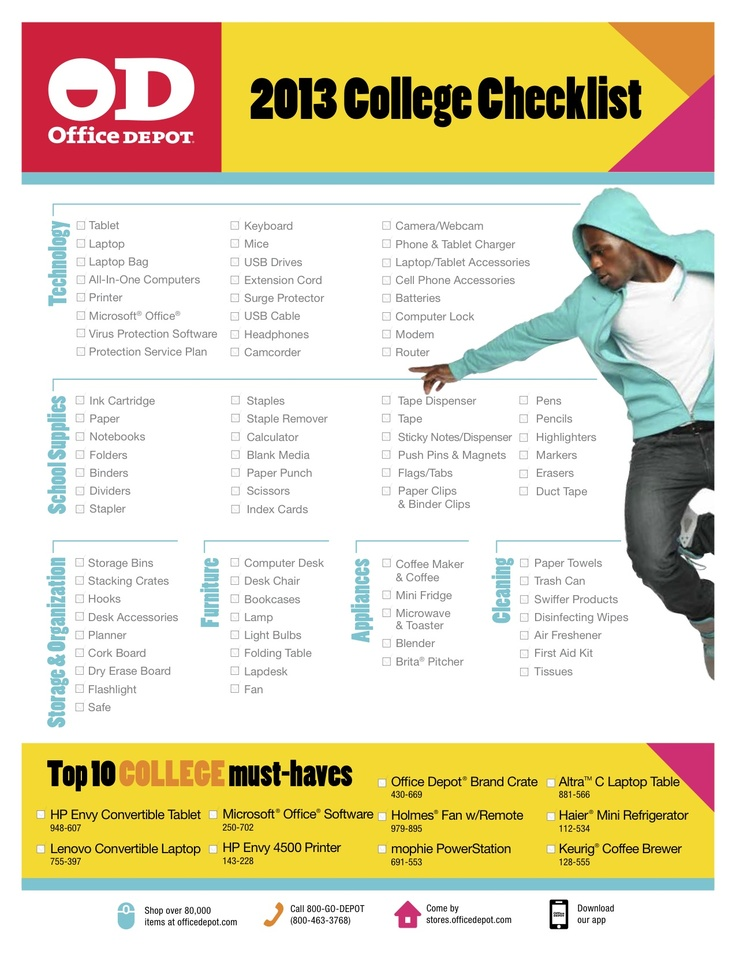 Thanks to our corporate partner, Office Depot, you'll be ready to Make It Count in college with their 2013 College Checklist!