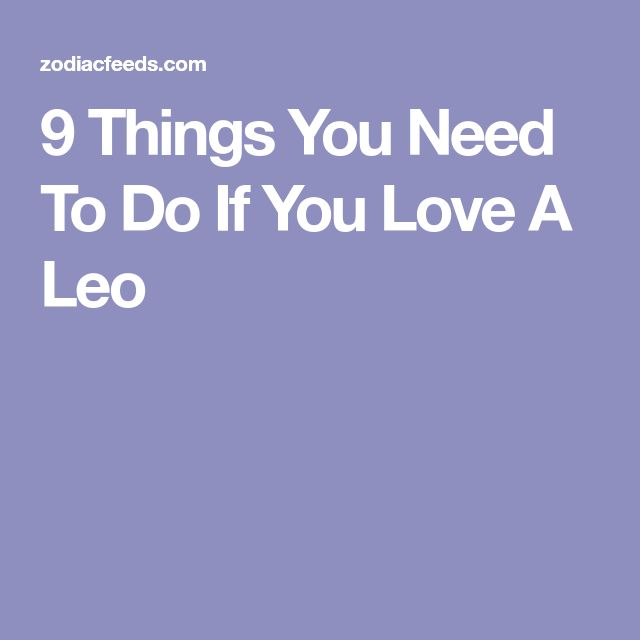9 Things You Need To Do If You Love A Leo