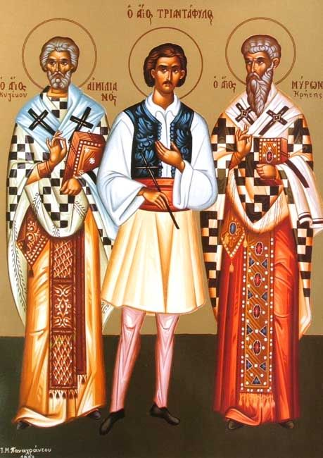 Eastern Saint of the Day: The Holy Confessor Emilian, Bishop of Cyzice. (August 8)