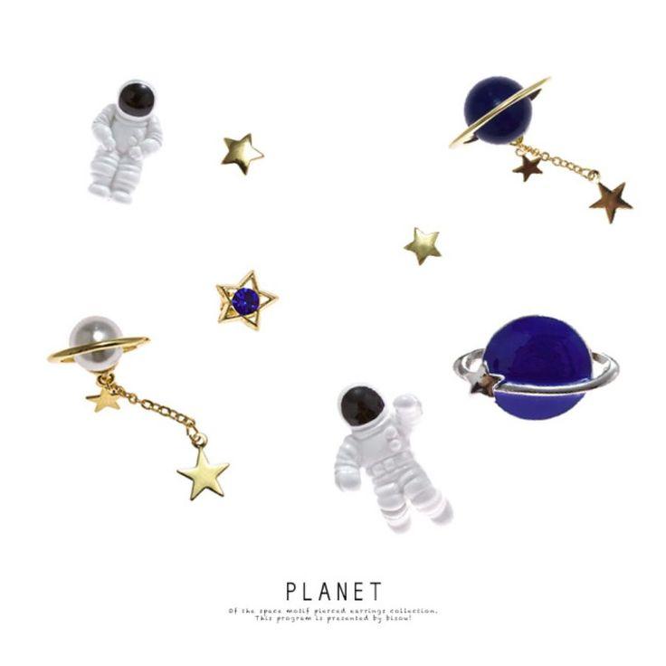 ピアス スタッドピアス 宇宙モチーフ 宇宙飛行士 土星 サターン スター 星 耳飾り アクセサリー  1