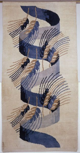 Hand-knotted woollen pile rug on a jute warp, designed by Marion Dorn, made by Wilton Royal Carpet Factory Ltd. Salisbury, England, about 1936