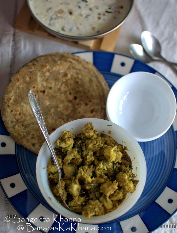 banaras ka khana: pyaz ka raita aur arbi ki sookhi subzi   onion yogurt raita and colocasia curry with coriander greens