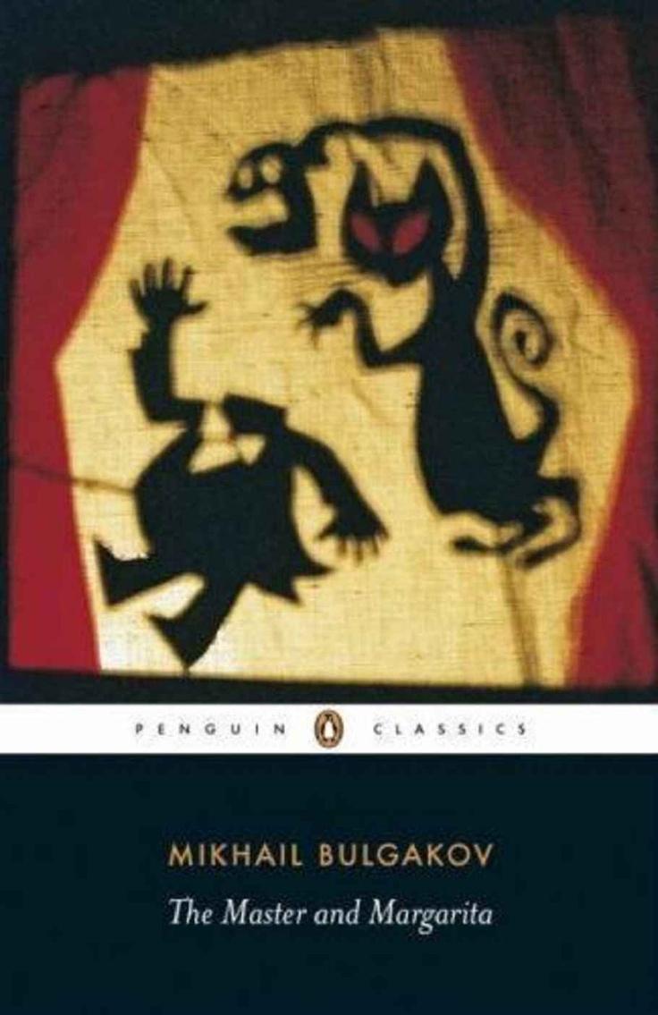 The Master and Margarita  (Ма́стер и Маргари́та) | novel by Mikhail Bulgakov