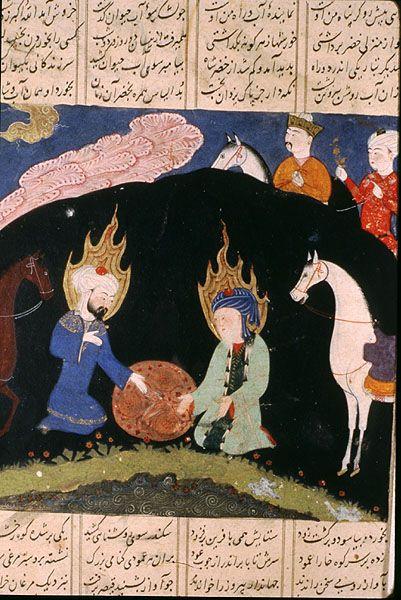 Title Two prophets converse Category Persian Painting Object Name Ibn Husam, Muhammad, d. 1470. Khavarnamah Detail Turkmen painting of the Aq Qoyunlu Courts Location Iran -- Shiraz Dynasty Aq Qoyunlu Subject, LCSH Art, Islamic -- Iran Miniature paintings -- Iran -- 15th century