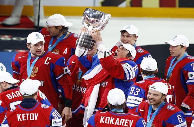 Билеты на чемпионат мира по хоккею 2016 в России