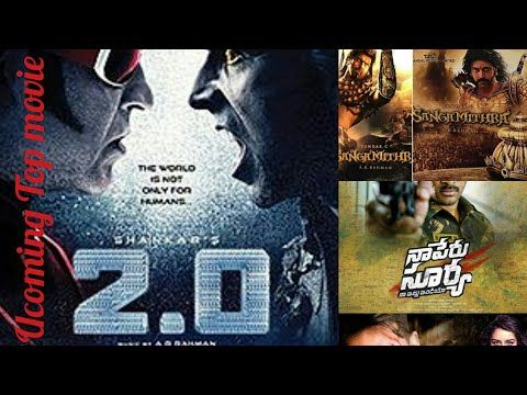 Top Five South Indian Upcoming Movies 2018